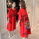 夏裝新品韓版中長款虎頭印花短袖T恤女裙子寬鬆女裝大碼洋裝潮 草莓妞妞