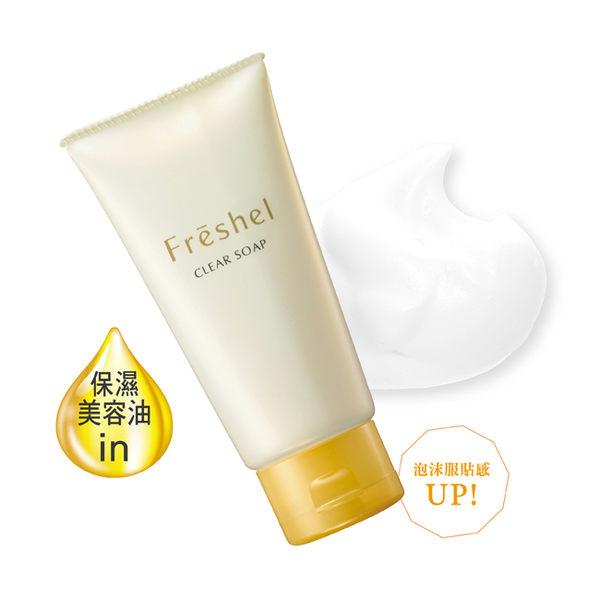 膚蕊 濃密泡沫皂霜
