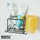 無膠痕 牙刷架 置物架 無痕【C0174】Refix利酷貼烤漆簡約牙刷架 MIT台灣製 收納專科