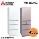 預購【MITSUBISHI 三菱】455L日本原裝變頻五門冰箱MR-BC46Z 送基本安裝
