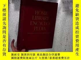 二手書博民逛書店HOME罕見LIBRARY ENCYCLO-PEDIA 家庭圖書