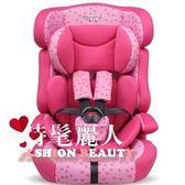 兒童安全座椅 汽車用嬰兒寶寶車載座椅0-4-6-12歲 全店88折特惠