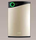 *~新家電錧~*【SAMPO 聲寶 APK-AB18C(S)(Y)】ARKDAN淨化空氣專家