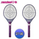 日象充電式特大型電蚊拍 (2入)  ZOM-3100