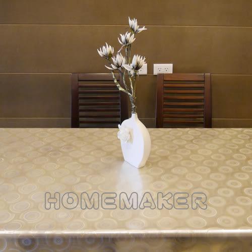 印花桌巾(30cm長*137cm寬)_RN-TC247-T001
