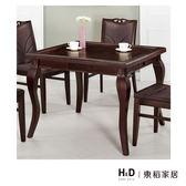 安妮德3.2尺餐桌(19CM/1026-2)/H&D 東稻家居