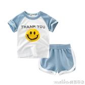 ins同款笑臉冬季童裝套裝兩件套 寶寶衣服冬男童短袖T恤褲 美芭