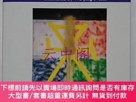 二手書博民逛書店【洋書】Ling罕見Shu or The Spiritual PivotY479343 Wu Jing-Nua