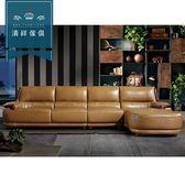 【新竹清祥傢俱】PLS-07LS90-現代時尚L型牛皮沙發 多人 沙發 現代 時尚 牛皮 客廳 風格