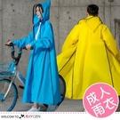 時尚風衣式多功能雨衣 防水外套 附收納袋 大尺碼