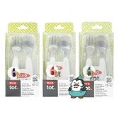 OXO TOT 隨行叉匙組 : 海軍藍、莓果粉、靚藍綠 附盒 不鏽鋼 寶寶學習餐具 湯匙+叉子
