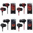[富廉網]【JVC】重低音耳道式耳機 H...