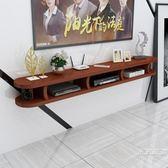 電視櫃壁掛電視櫃現代簡約小戶型迷你掛墻組合墻櫃實木可定製電視櫃【店慶優惠限時八折】