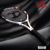 網球拍 網球拍單人初學者帶線回彈套裝訓練器專業碳素一體女大學生男 CP3646【優品良鋪】