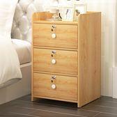 簡易床頭櫃簡約現代床櫃收納小櫃子組裝儲物櫃宿舍臥室組裝床邊櫃 T 鉅惠