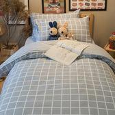【預購】韓系歐巴格紋 S3單人床包雙人兩用被三件組 100%復古純棉 台灣製造 棉床本舖