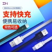 數據線安卓數據線MicroUSB充電線Type-C快充頭3A適用于小米10/9華 【快速出貨】
