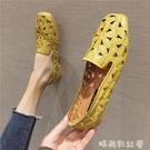 單鞋女2020春夏季新款女鞋大碼軟底鏤空奶奶鞋方頭平底鞋女豆豆鞋「時尚彩紅屋」