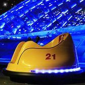 兒童摩托車 嬰幼兒童電動車四輪可坐人帶遙控玩具車小汽車小孩碰碰車 MKS歐萊爾藝術館