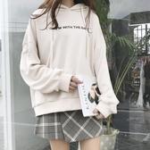 【狐狸跑跑】新款韓版chic個性連帽衫字母印花寬版休閑套頭衛衣女裝3050