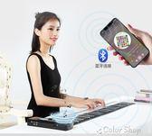 手卷鋼琴88鍵加厚專業版成人鍵盤初學者便攜入門電子移動鋼琴    color shopigo