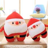 (交換禮物 聖誕)尾牙 暖手抱枕捂手枕圣誕老人公仔毛絨玩具靠墊布娃娃玩偶圣誕節禮物