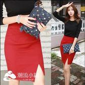 窄裙高腰包臀半身裙女短裙 修身彈力開叉一步裙OL 職業包裙613 116