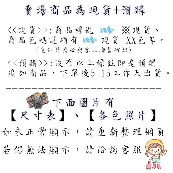 ※現貨 海鷗燈芯絨連身裙/洋裝 2色 M-2XL碼【B215091】