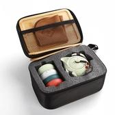 整套旅行功夫茶具小茶盤便攜包