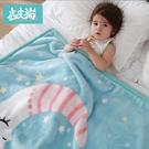 兒童毛毯嬰兒被子蓋毯寶寶小毯子四季通用幼兒園午睡毯秋冬新生兒 夢幻小鎮ATT