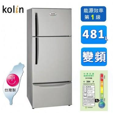KOLIN 歌林 481L三門風扇式變頻冰箱 KR-348V01~含拆箱定位