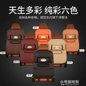 汽車座椅收納袋置物背?車用多功能車載收納袋椅背儲物  交換禮物