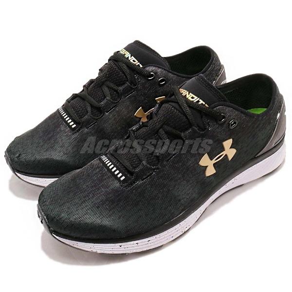 Under Armour UA 慢跑鞋 Charged Bandit 3 Ombre 黑 金 避震透氣 運動鞋 男鞋【ACS】 3020119001