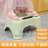 腳凳馬桶墊坐便腳踏凳成人兒童坐便踩子加厚孕婦家用腳蹬【白嶼家居】