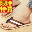 夾腳拖鞋-品味有型造型編織人字男休閒鞋57c44[巴黎精品】