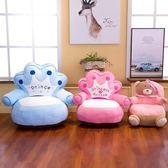兒童小沙發幼兒園寶寶凳座椅公主男孩女孩可愛卡通動物懶人沙發椅WY