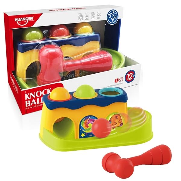 敲敲樂 益智滾球 幼幼旋轉滾球 快樂智力滾滾球 打地鼠 軌道滾球 手抓球 小槌盒 0290 敲打玩具