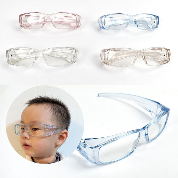 護目鏡 兒童方框眼鏡防塵防風沙【NYD11】單支
