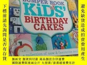 二手書博民逛書店孩子們生日罕見糕 The Bumper Book of Kids
