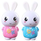 售完即止-音樂玩具小白兔早教機講故事機可充電下載嬰兒寶寶帶音樂玩具9-5(庫存清出T)