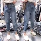 2021春裝適合胯大腿粗的褲子女胖妹妹高腰大碼寬松哈倫牛仔褲顯瘦 水洗牛仔褲