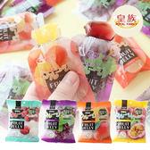 ROYAL FAMILY 皇族鮮果凍 (8入) 160g 果凍 鮮果凍 葡萄果凍 荔枝果凍 芒果果凍 百香果果凍 全素