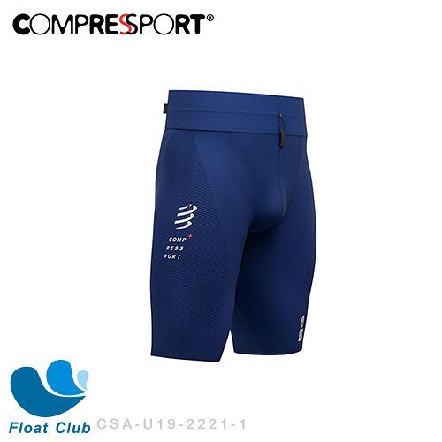 Compressport UTMB 2019 紀念版 短褲
