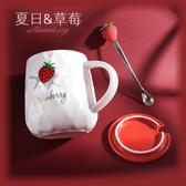 馬克杯 女個性陶瓷馬克杯帶蓋勺可愛情侶杯創意潮流咖啡杯超萌家用水杯子  聖誕節
