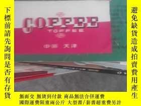 二手書博民逛書店COFFEE罕見TOFFEE 中國 天津Y19658 中國 天津