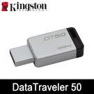 【免運費】Kingston 金士頓 DataTraveler 50 128GB USB 3.1 金屬外殼 高質感 隨身碟 (DT50/128G)