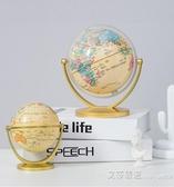 地球儀萬向北歐創意擺件客廳書房辦公室裝飾品家居桌面工藝品擺設 【快速出貨】YJJ