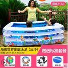 倍護嬰兒童寶寶充氣游泳池家庭大型海洋球池加厚戲水池成人浴缸【海底世界140三环-标准】