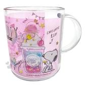 〔小禮堂〕史努比 日製單耳透明塑膠小水杯《粉.飲料杯》250ml.漱口杯.塑膠杯 4979274-07617