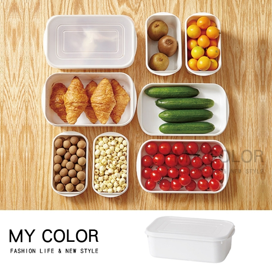 密封盒 保鮮盒 收納盒 便當盒 塑料盒 分裝盒 可微波 冰箱收納 純白微波保鮮盒【P301】MYCOLOR